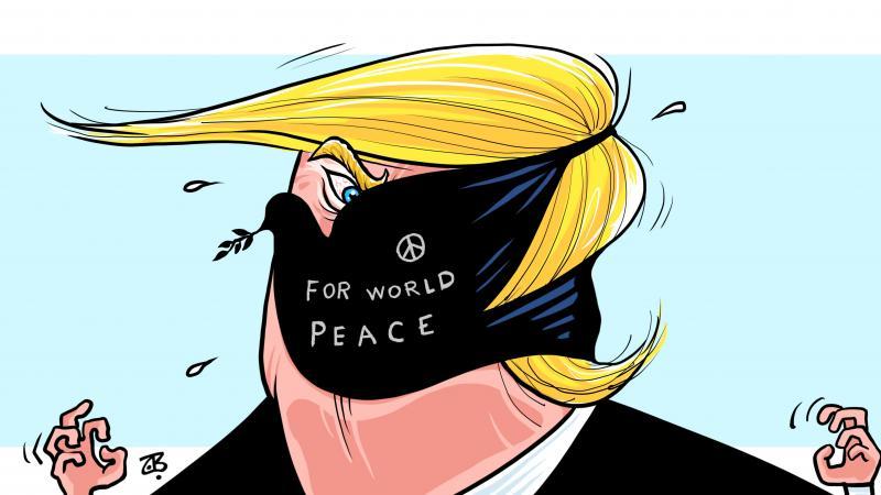 Trump's mask