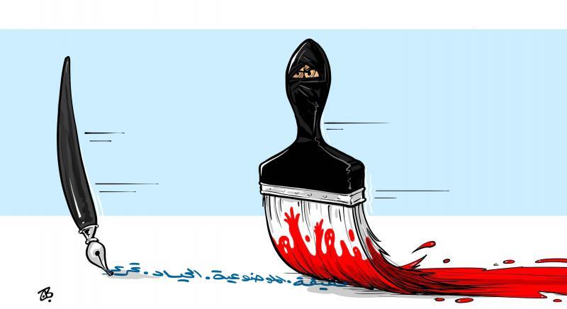 press & terror