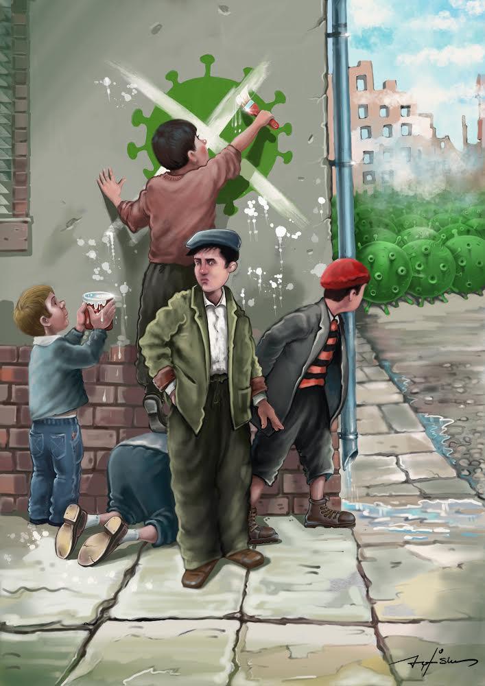 Street wars !