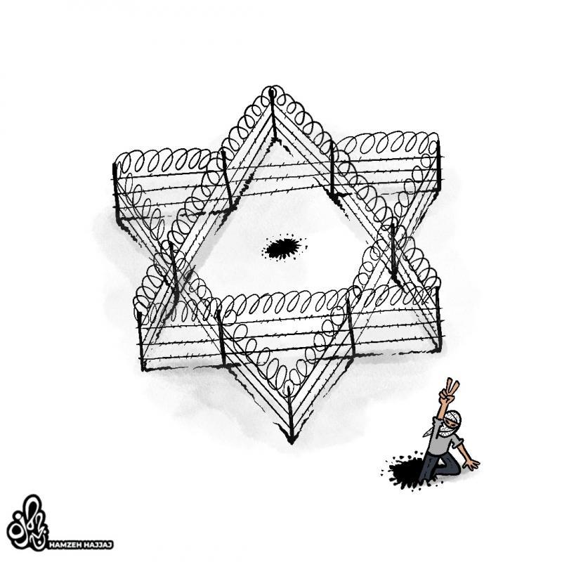Palestine redemption