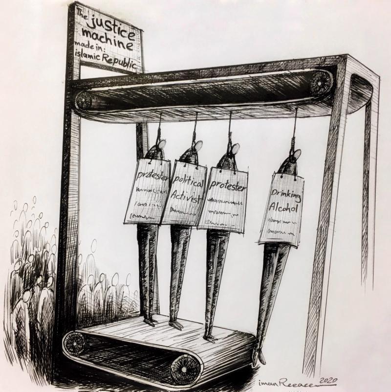 Stop execution