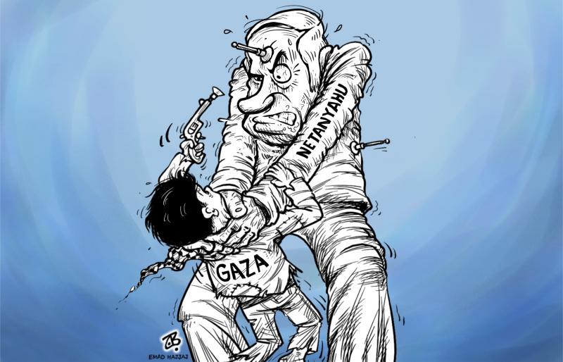 Netanyahu & Gaza