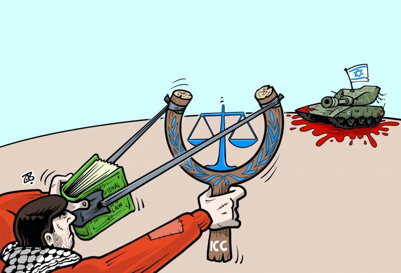 ICC for Palestine