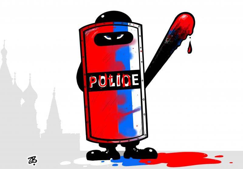 Putin Police