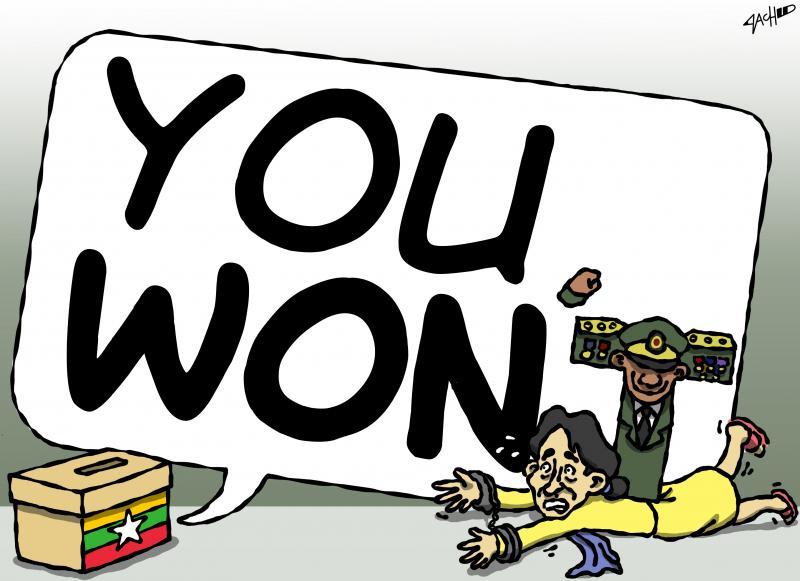 Cartoon about Myanmar
