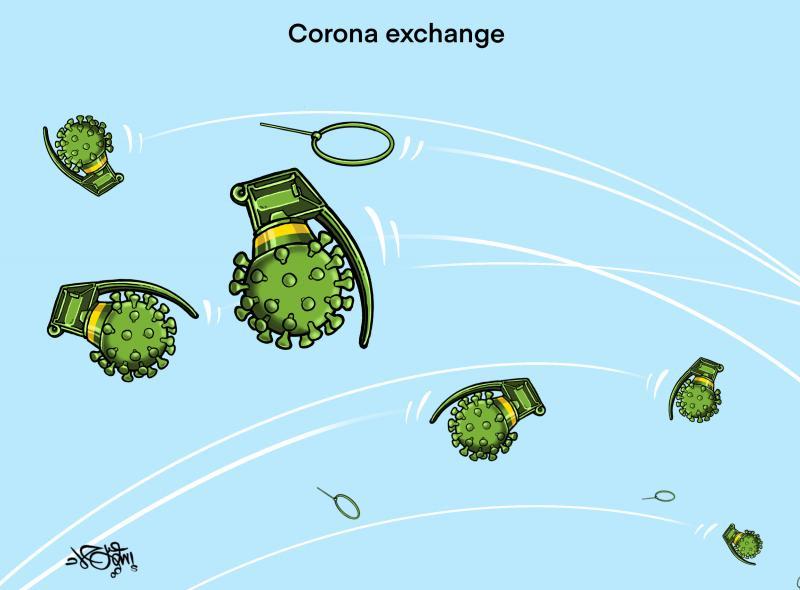 Corona Exchange