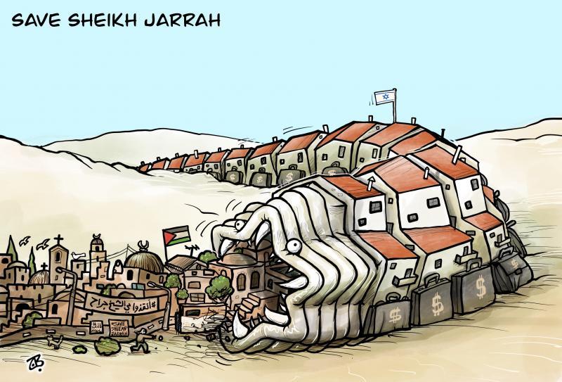 Save Sheikh Jarrah