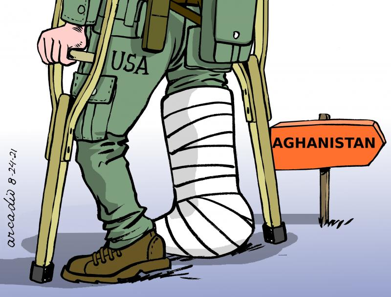 The US failed in its adventure in Afghanistan.