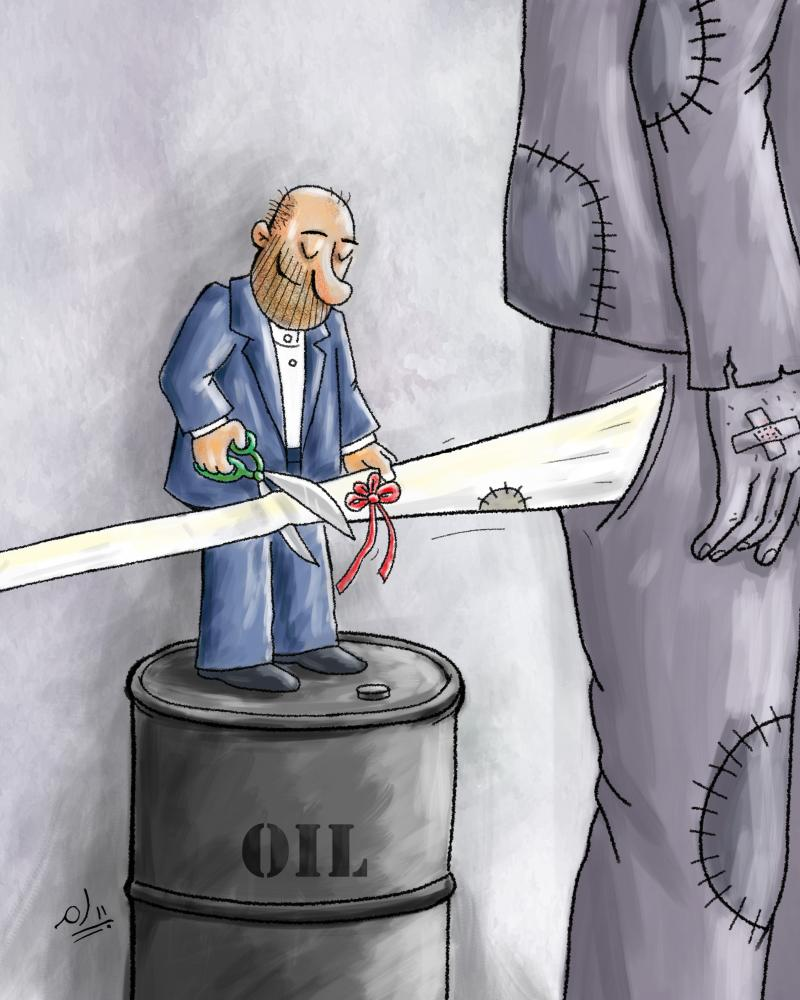 An oil-dependent economy causes more poverty for the people