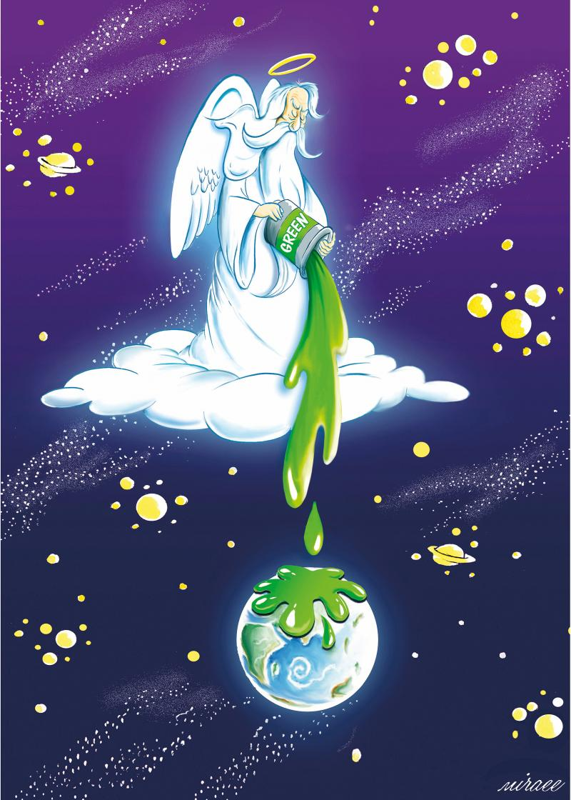 International Earth Day 22 April By Ali Miraee