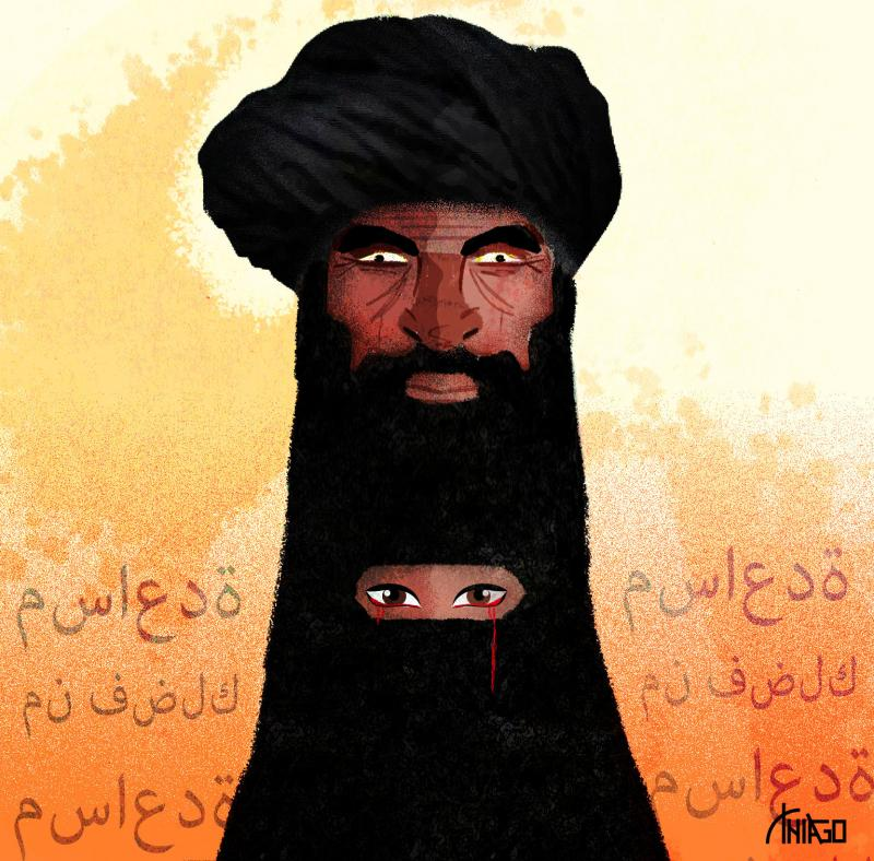 Women and the Taliban