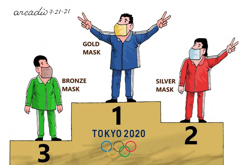 Dangerous times to organize the Olympic Games.