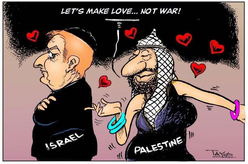 Israeli - Palestinian conflict 2021