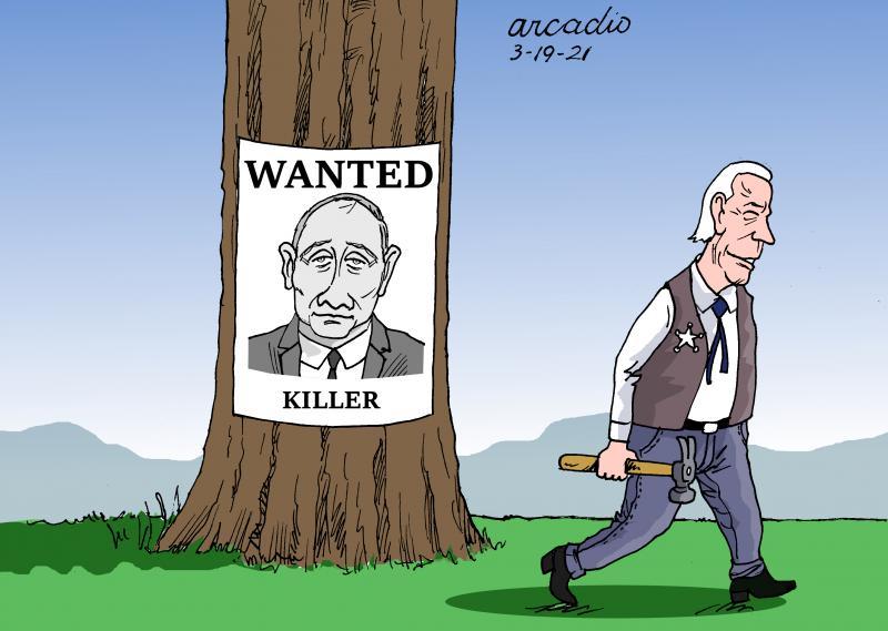 Biden called Putin as a killer.