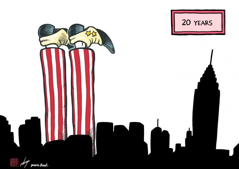 20th anniversary of terrorist attacks by Al Qaeda in New York