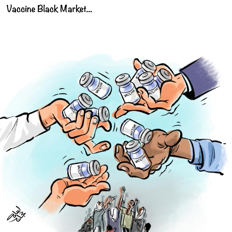 Vaccine Black Market