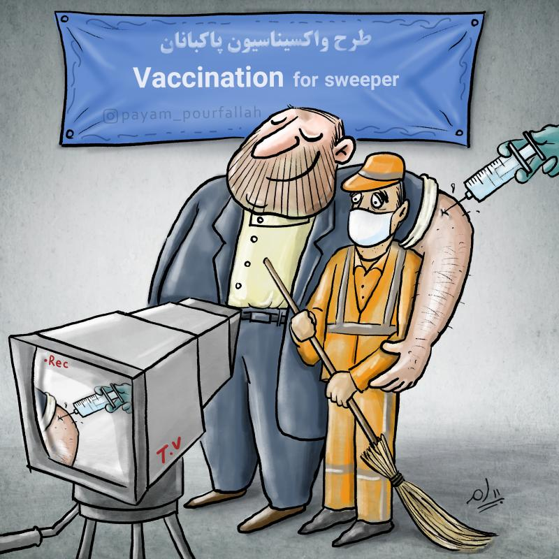 Discrimination in vaccination