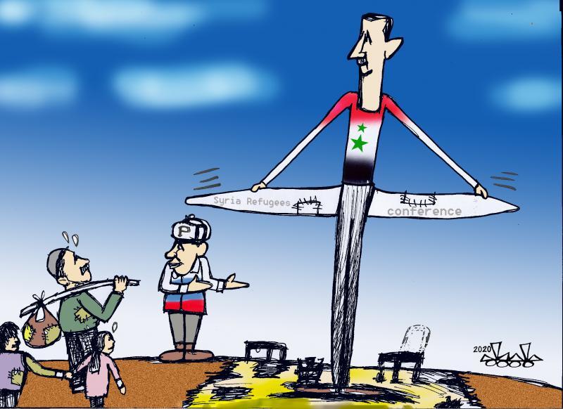 Assad tent