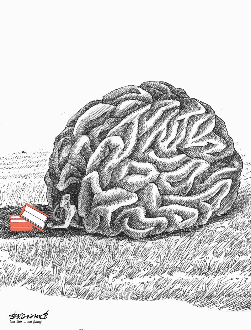 Tomorrow, July 22-Brain Day
