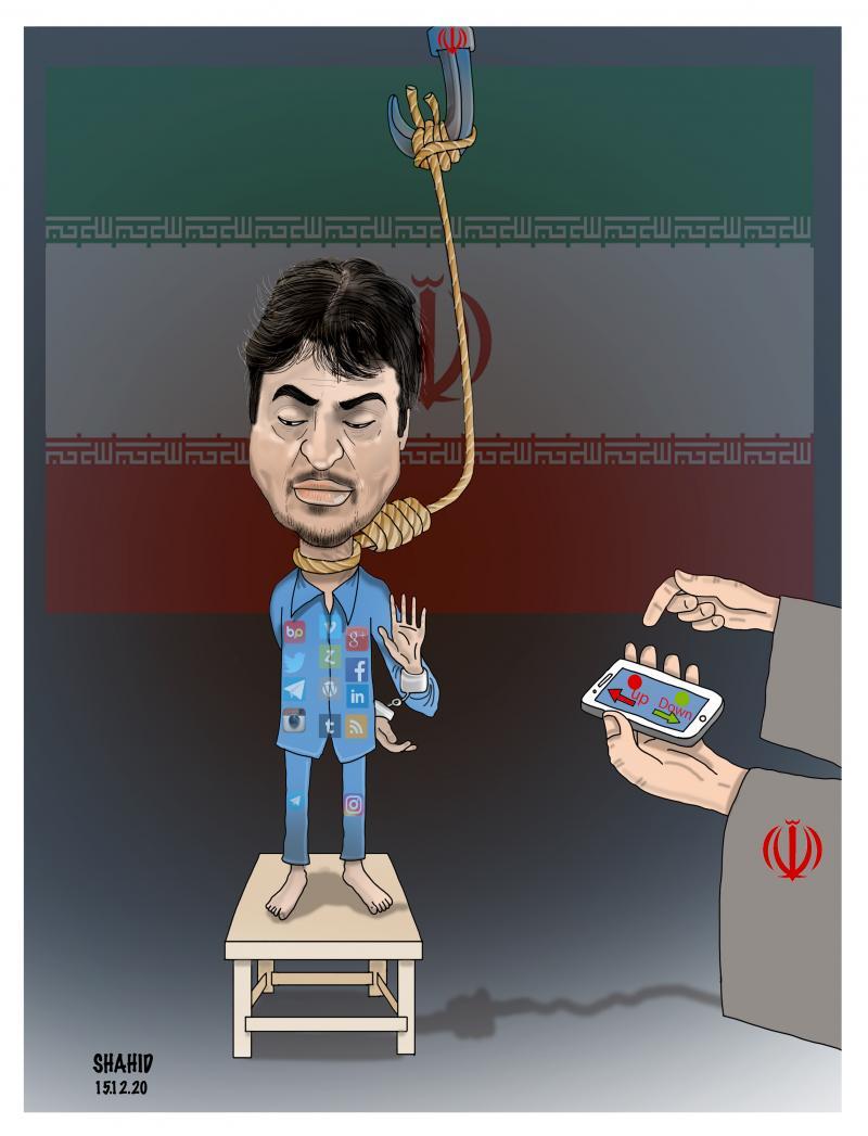 World condemns Zam`s  execution!
