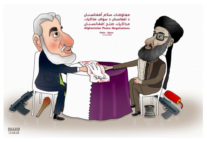 Intra-Afghan Peace Negotiation!