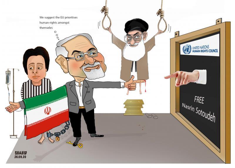 Free Nasrin Sotoudeh!