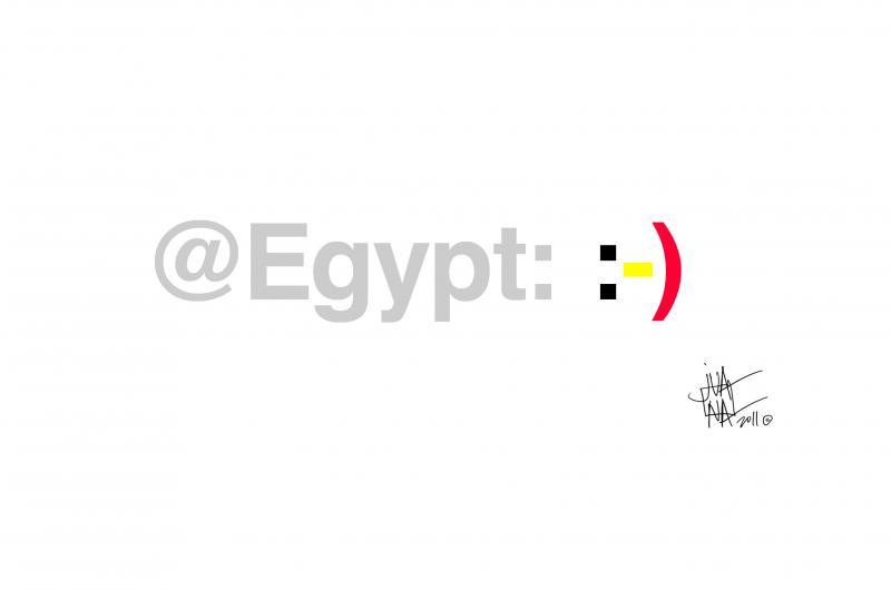Cartoon about the downfall of Mubarak