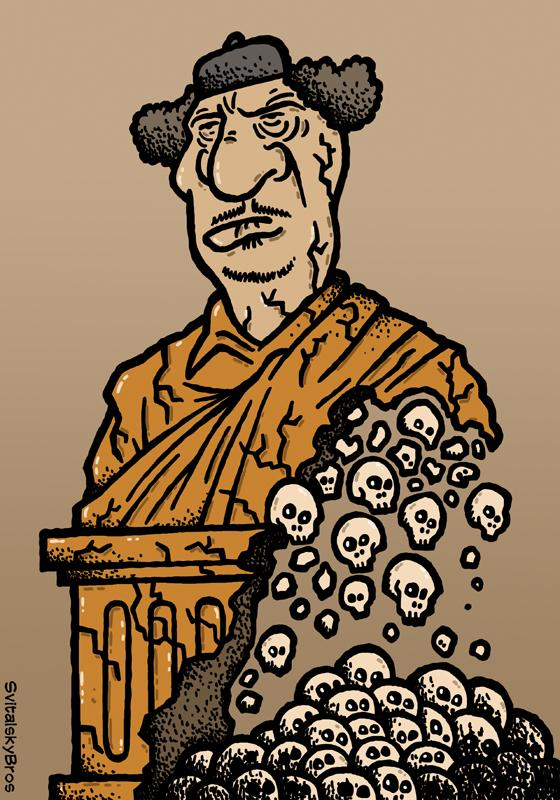 Cartoon about Gaddafi