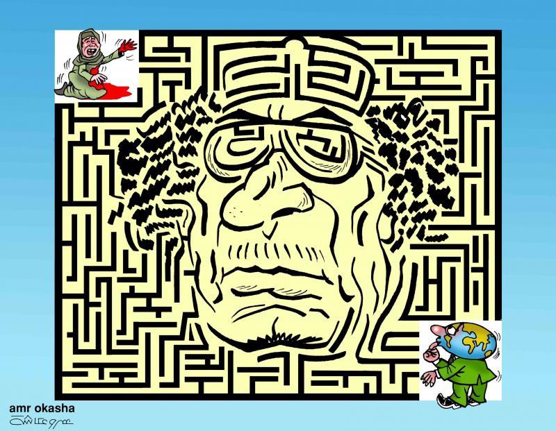 Cartoon about Gaddafi