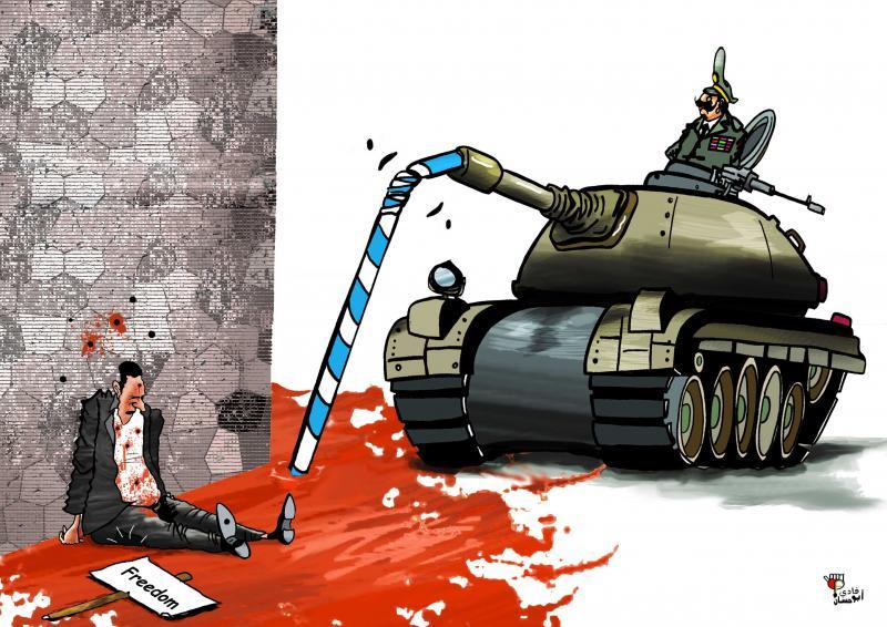 Cartoon about oppresive regimes