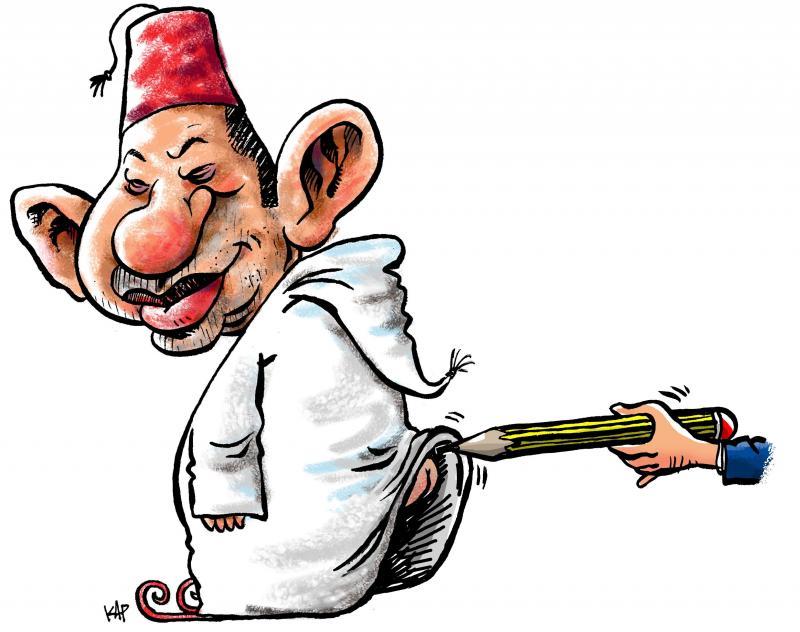 King of Morocco   Cartoon Movement