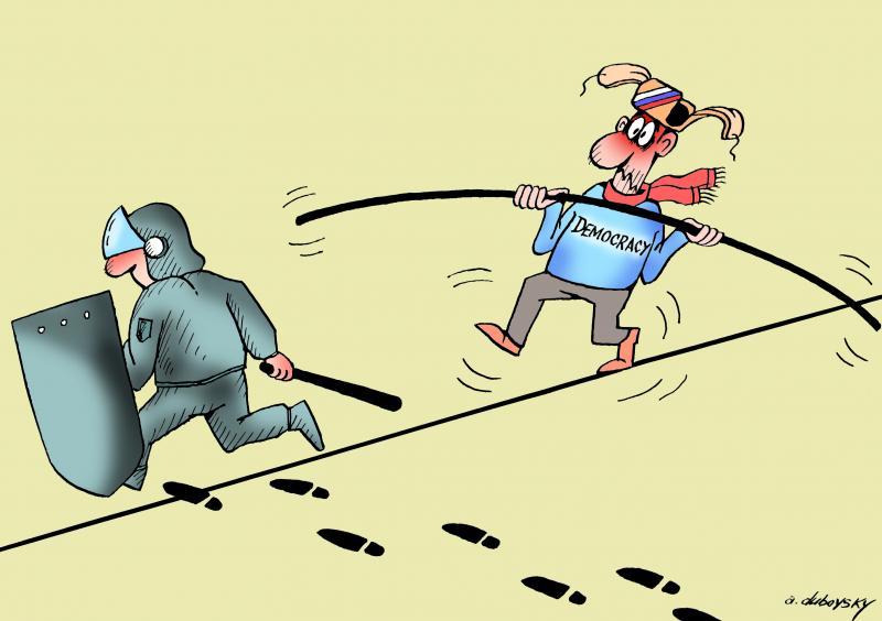 Cartoon about Ukraine