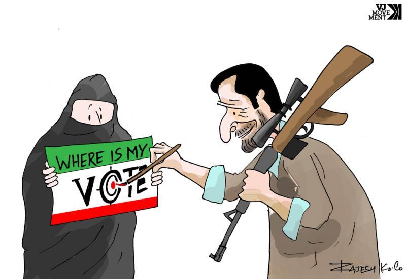Cartoon about Iran