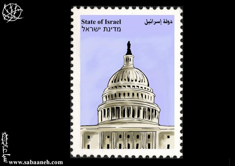 Cartoon about Netanyahu and the USA