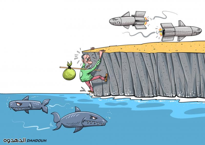 Cartoon about migration