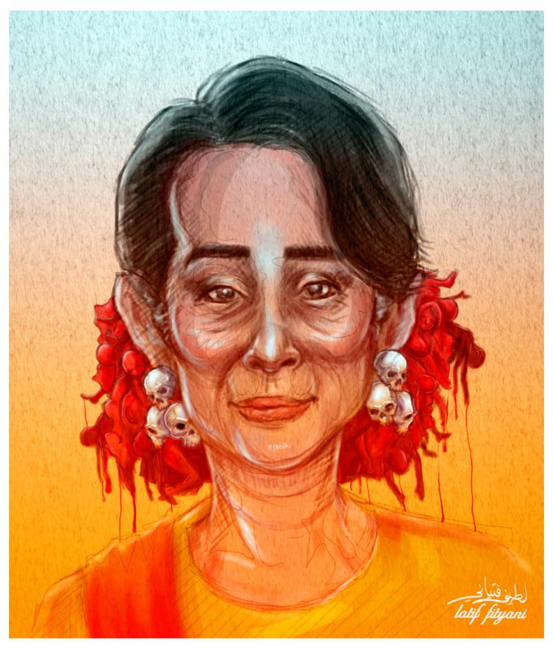 Cartoon about Aung San Suu Kyi