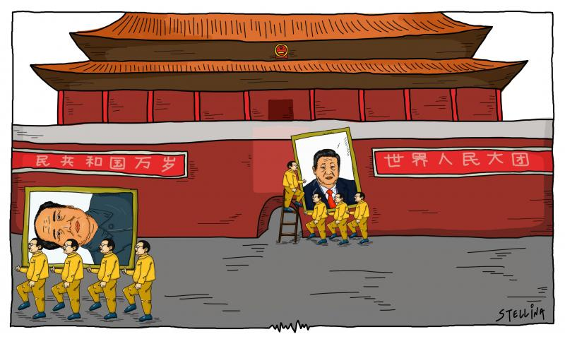 Cartoon about China and Xi Jinping