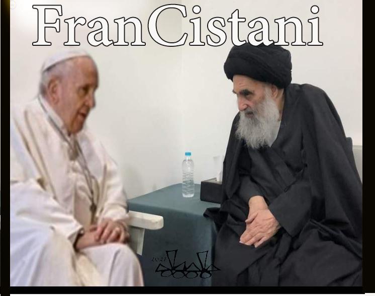 pope &sistani