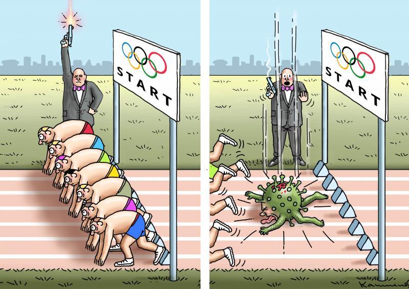Olympic run