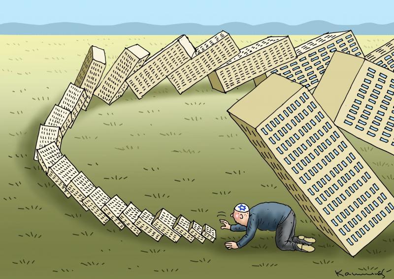 ISRAEL HAS A PROBLEM