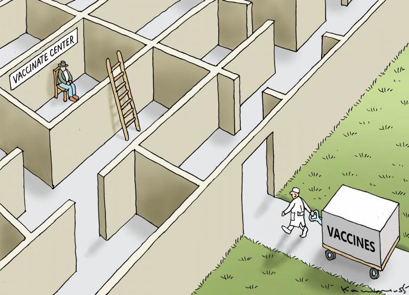 VACCINATION CENTER