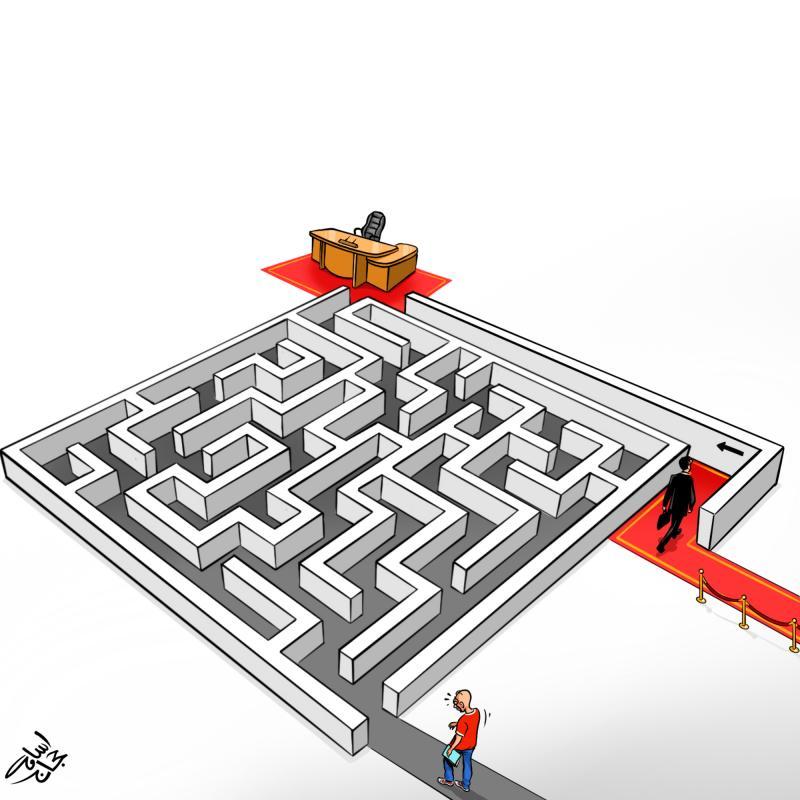 Cartoon about nepotism