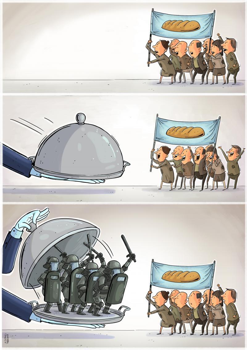 Poverty treatment