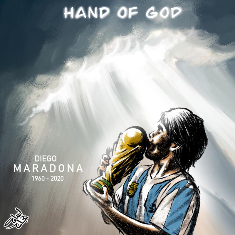 RIP Maradona