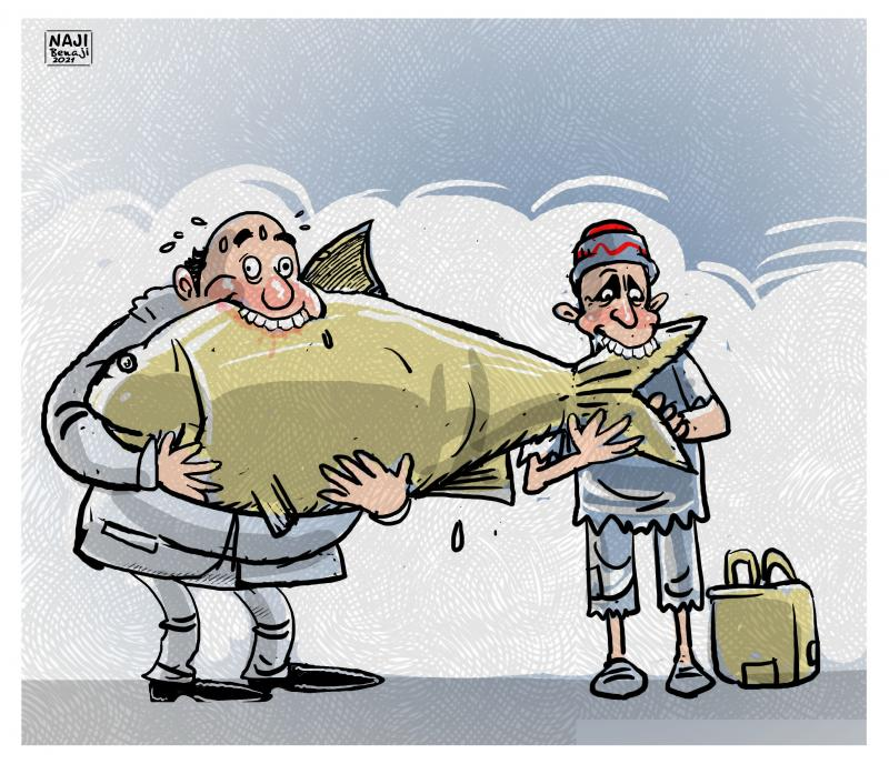 Poor's share of fish wealth
