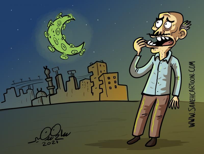Corona fear in Ramadan