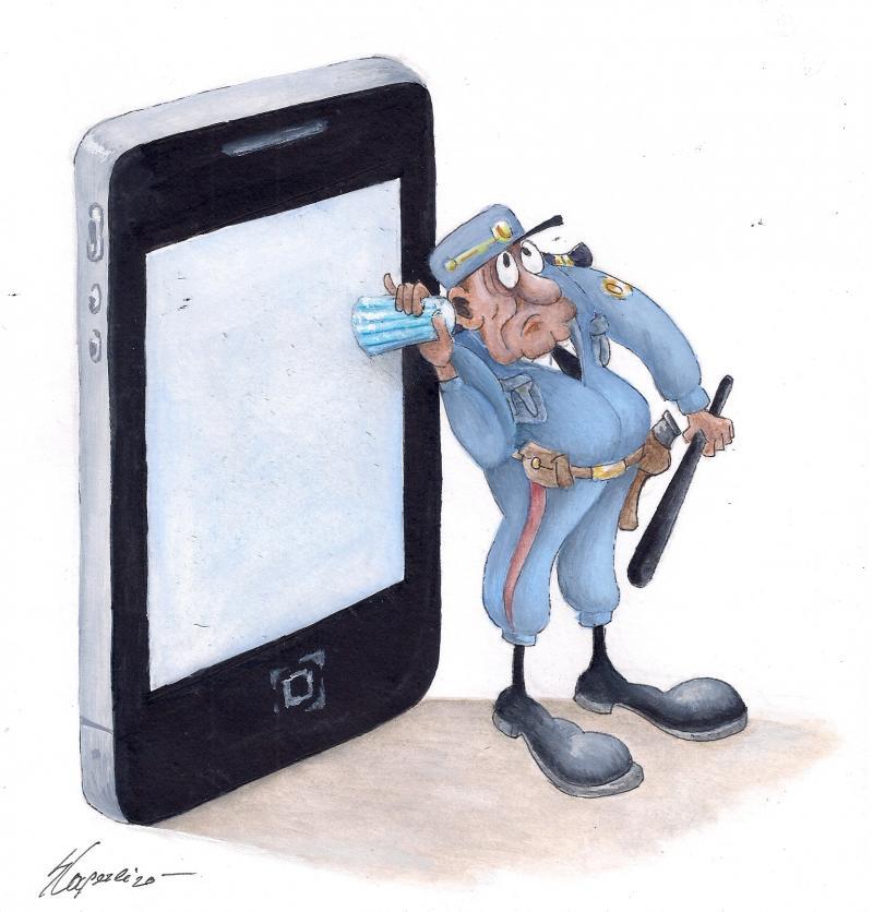 Police $ Facebook