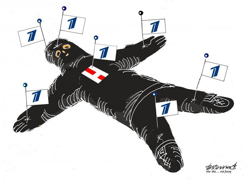 Navalny and state TV