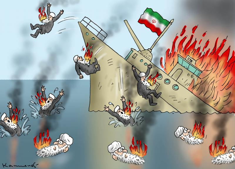 IRAN'S LARGEST MILITARY SHIP