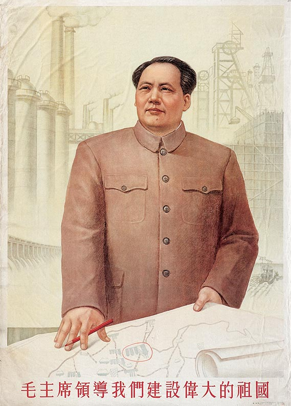 A curiously small-headed Mao Tse-tung - Li Qi (China, 1953)